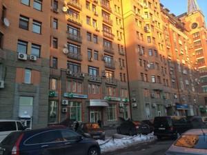 Apartment Panasa Myrnoho, 10, Kyiv, F-33429 - Photo3