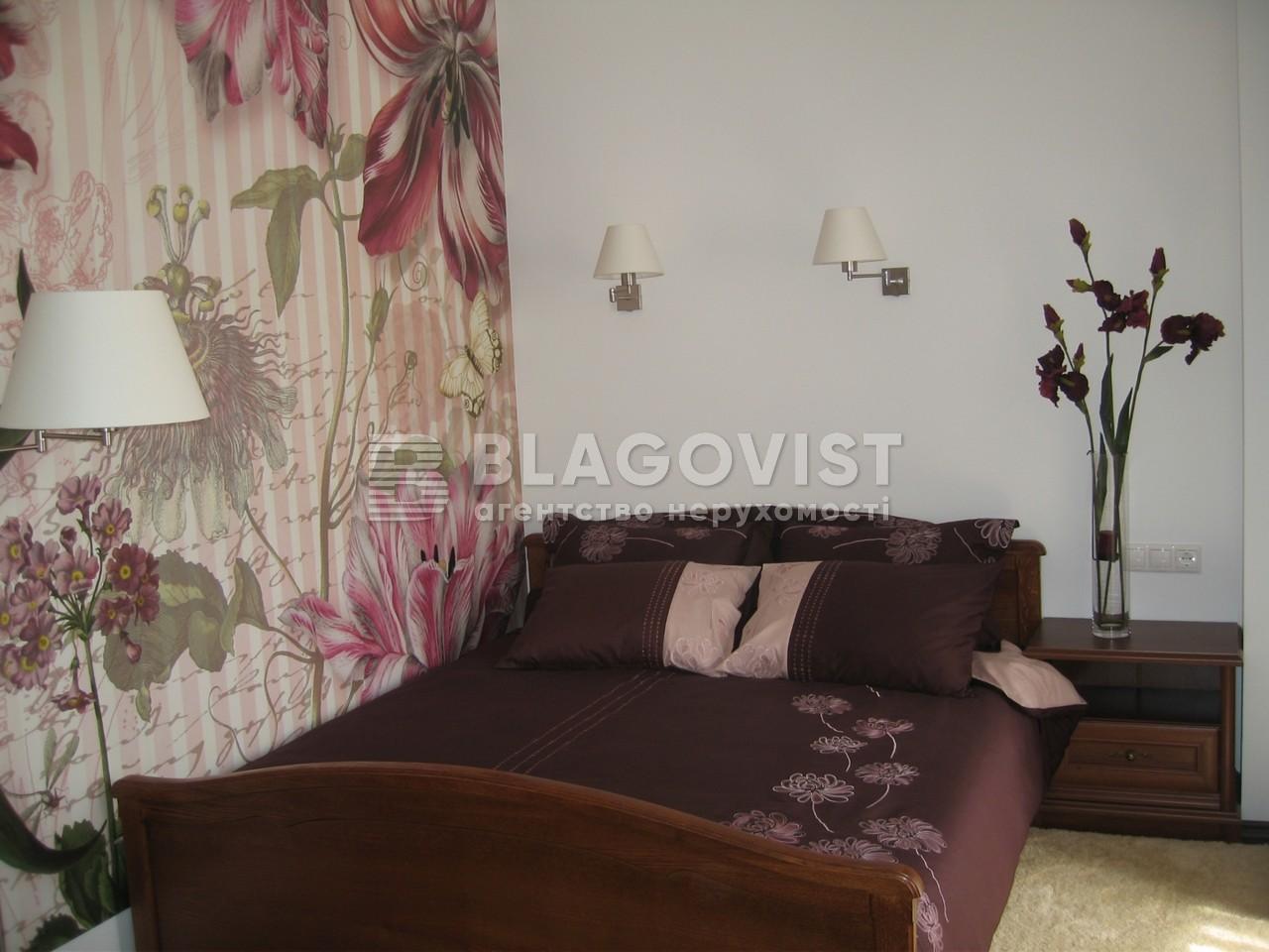 Квартира Z-875120, Панаса Мирного, 10, Киев - Фото 9