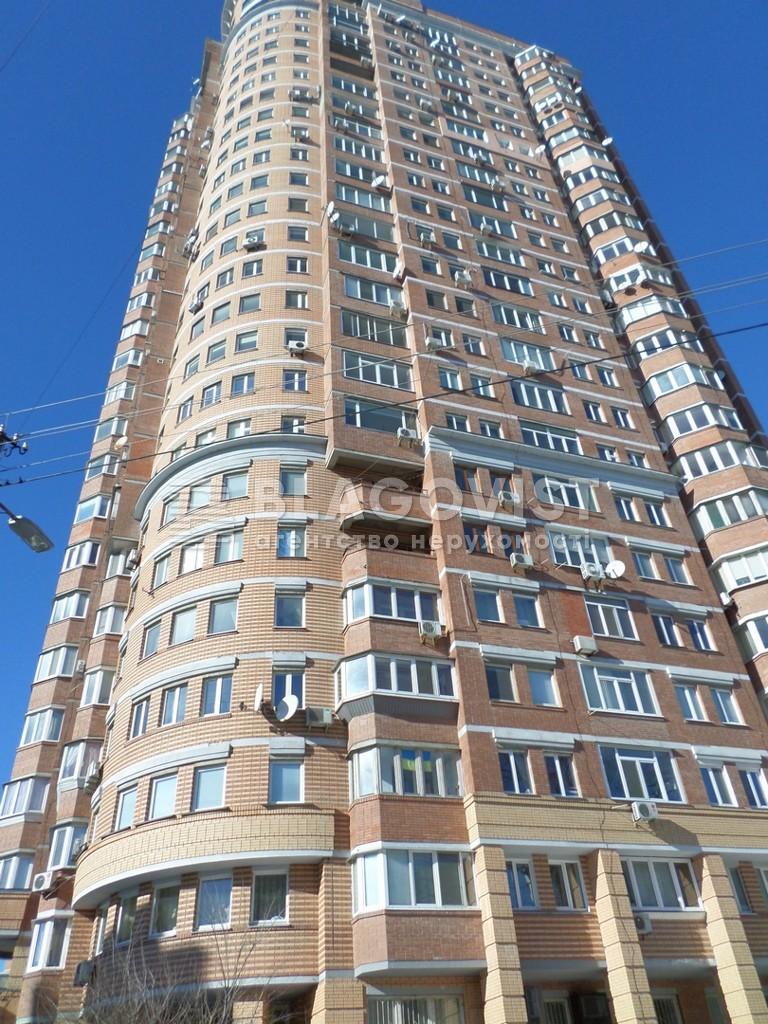 Нежитлове приміщення, H-41331, Клінічна, Київ - Фото 2