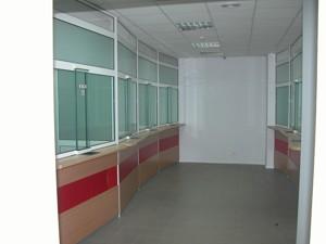 Офис, Павловская, Киев, X-11319 - Фото 7