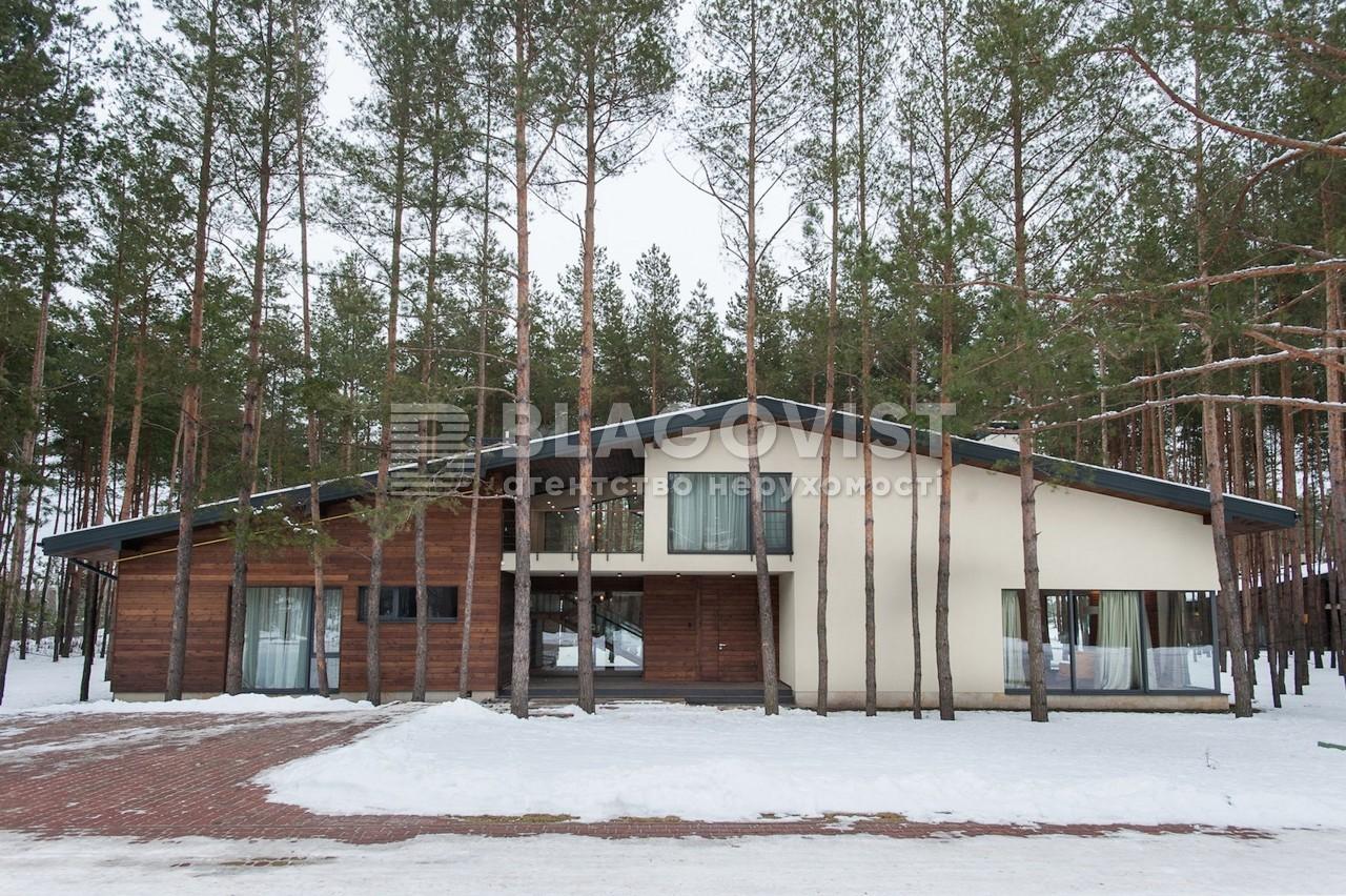 Дом F-32826, Хотяновка - Фото 1
