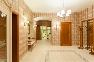 Квартира Институтская, 16, Киев, F-32828 - Фото 34