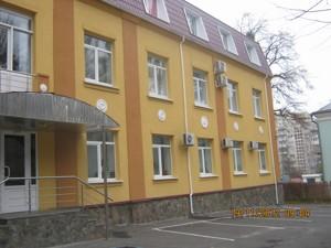 Офис, Западный пер., Киев, A-109517 - Фото