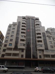 Квартира Антоновича (Горького), 103, Київ, H-43605 - Фото