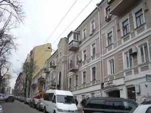 Квартира Софіївська, 8, Київ, R-34028 - Фото