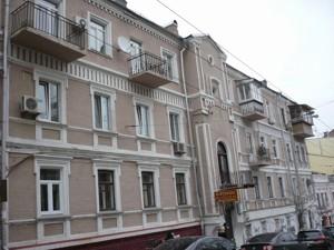 Ресторан, Софиевская, Киев, Z-1605681 - Фото2