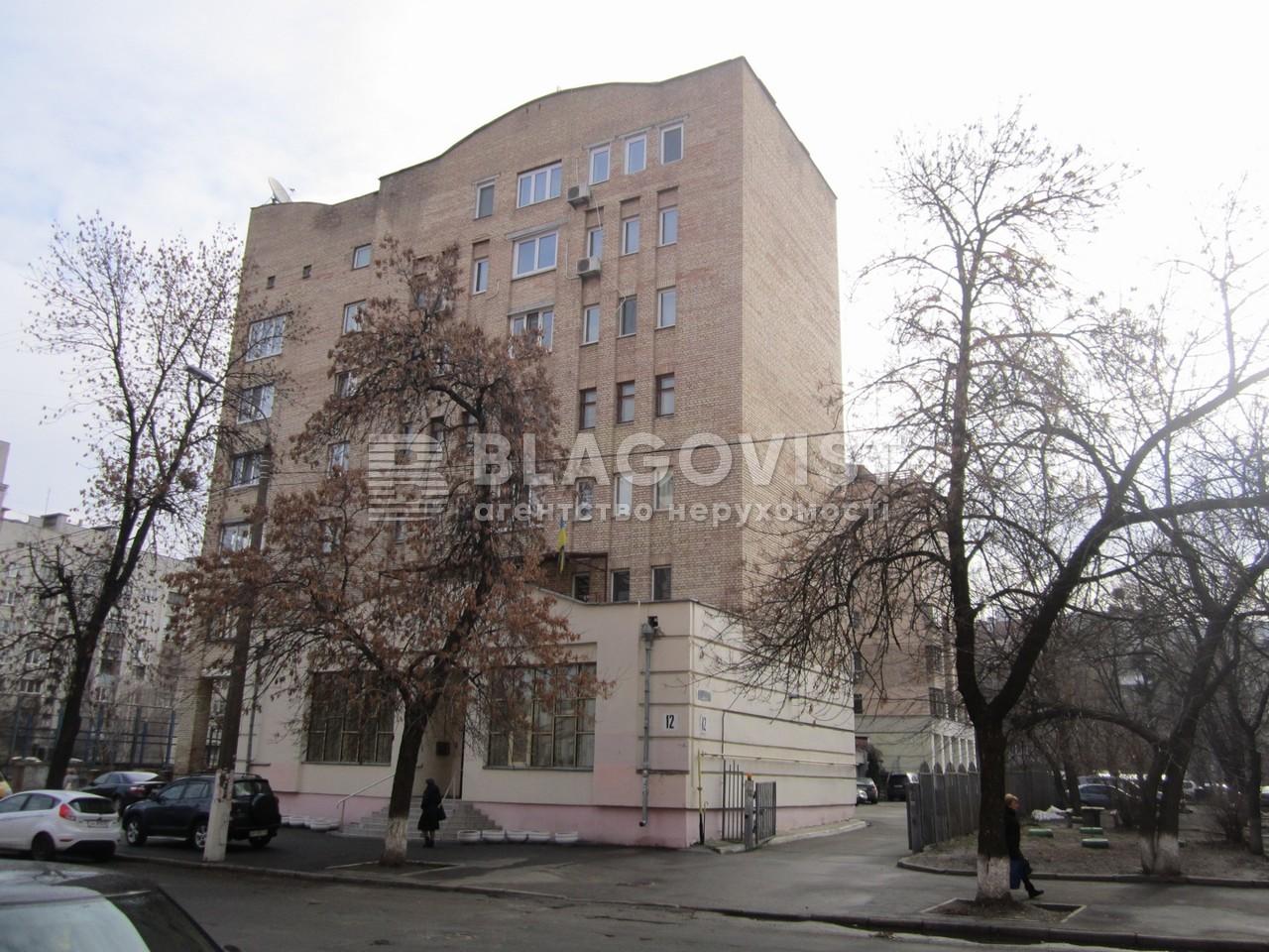 Квартира F-44707, Оболонская, 12, Киев - Фото 2