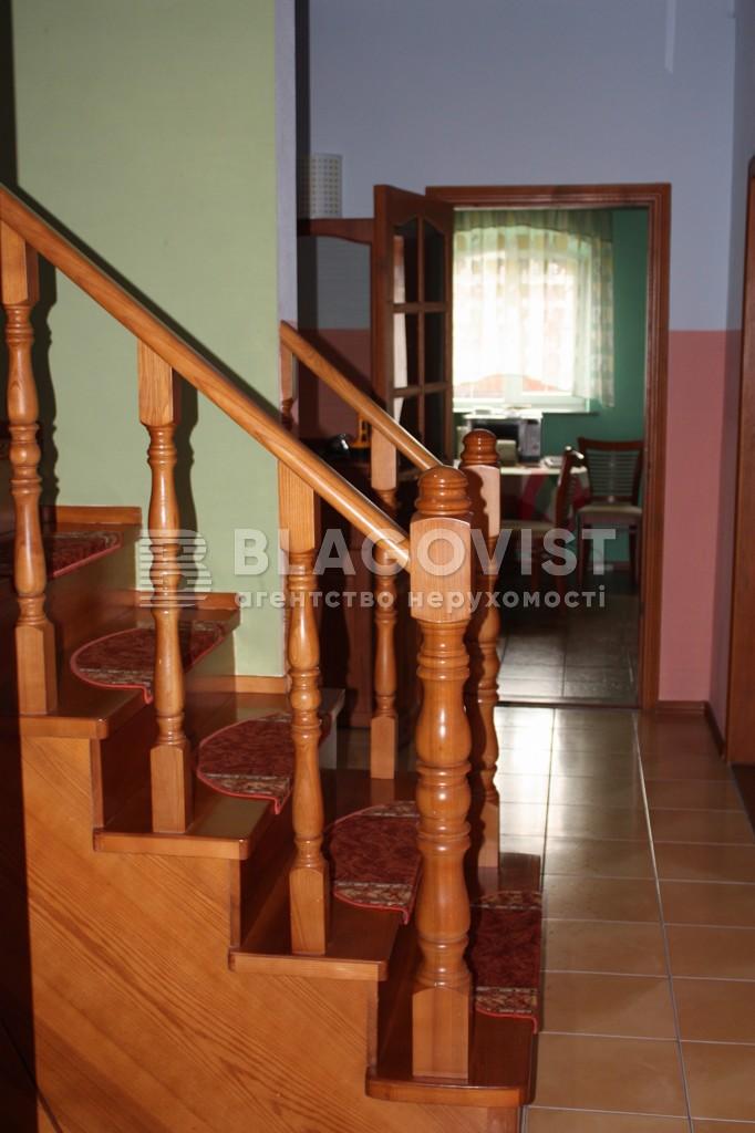 Дом X-13290, Иванковичи - Фото 36
