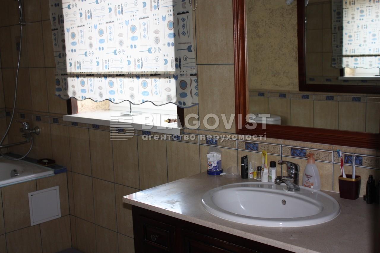 Дом X-13290, Иванковичи - Фото 27