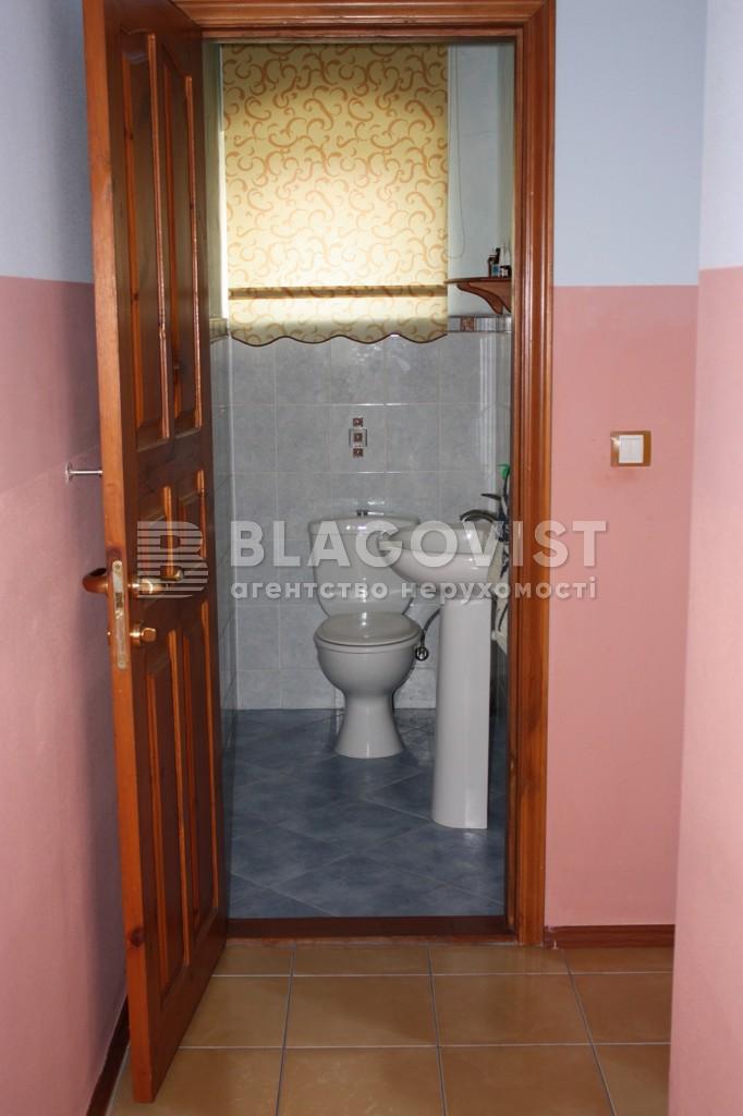 Дом X-13290, Иванковичи - Фото 32