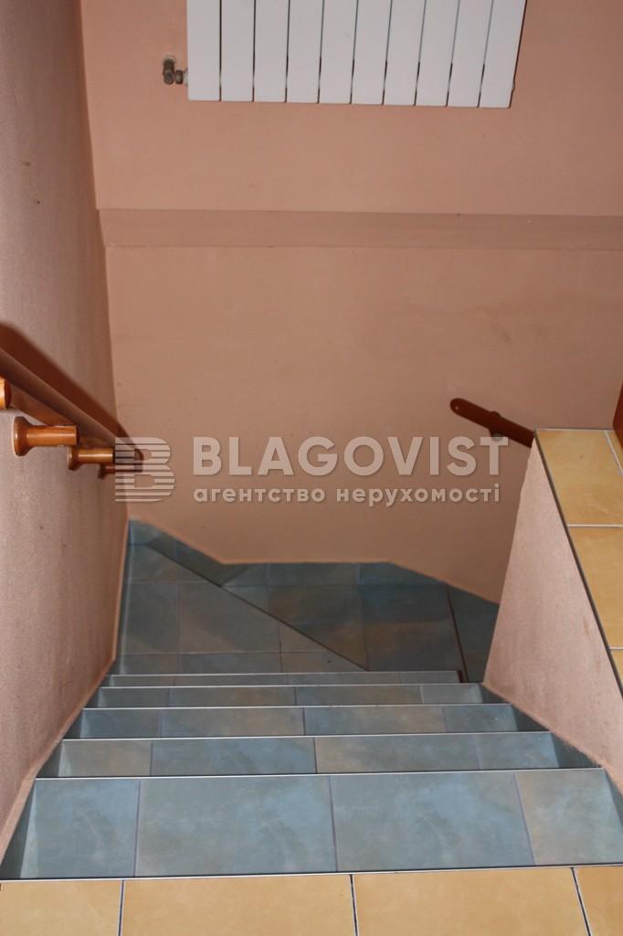 Дом X-13290, Иванковичи - Фото 37