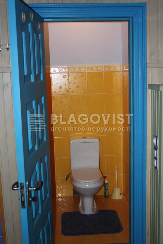 Дом X-13290, Иванковичи - Фото 33