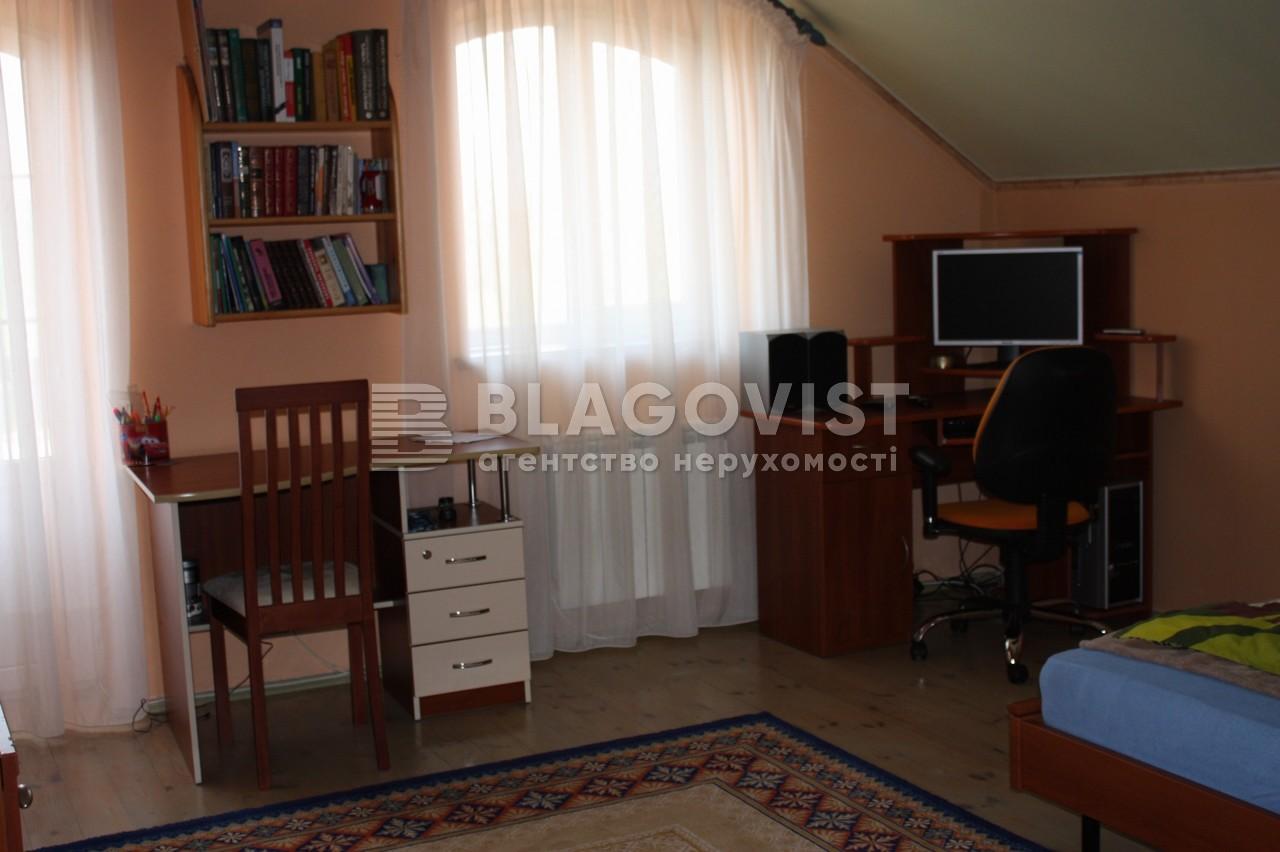 Дом X-13290, Иванковичи - Фото 18
