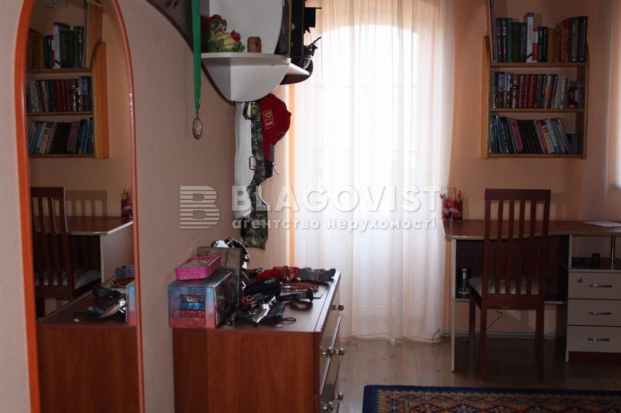 Дом X-13290, Иванковичи - Фото 17