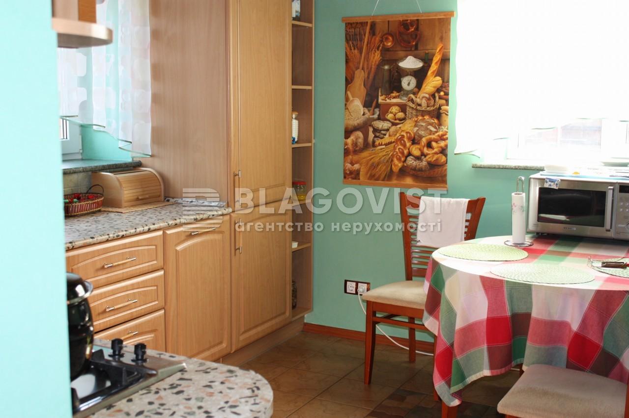 Дом X-13290, Иванковичи - Фото 25