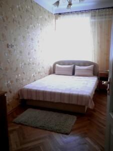 Квартира Бассейная, 10, Киев, F-5893 - Фото 4