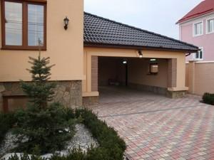 Дом Мира, Петропавловская Борщаговка, Z-666230 - Фото3