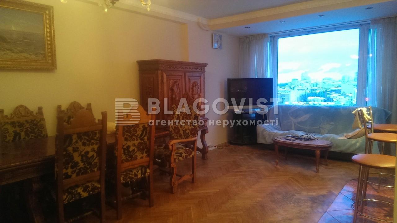 Квартира X-14074, Хмельницкого Богдана, 39, Киев - Фото 1