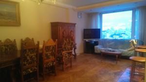 Квартира Хмельницкого Богдана, 39, Киев, X-14074 - Фото