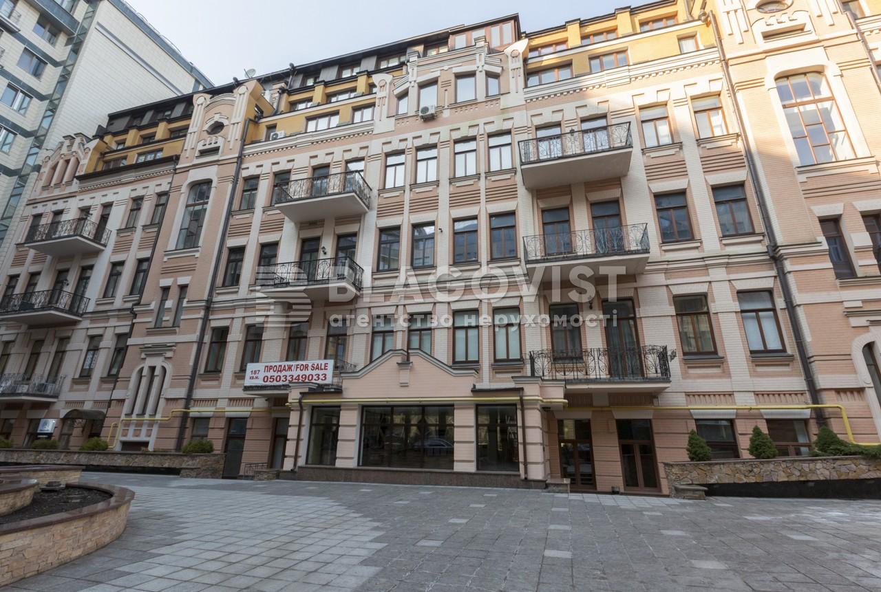 Офис, Z-725298, Большая Житомирская, Киев - Фото 4