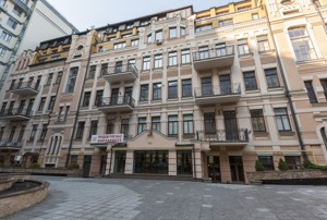 Офіс, В.Житомирська, Київ, Z-725298 - Фото 5