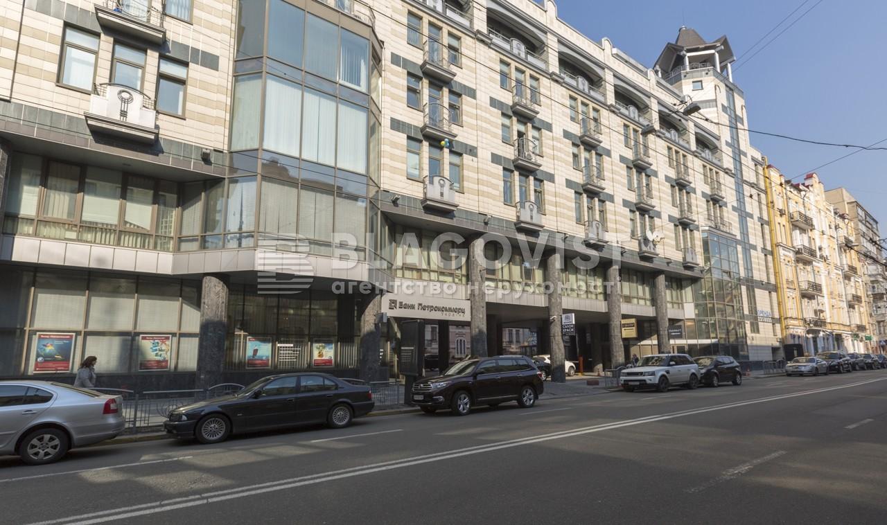 Офис, H-28402, Большая Житомирская, Киев - Фото 2