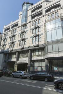 Офіс, В.Житомирська, Київ, Z-725298 - Фото 4