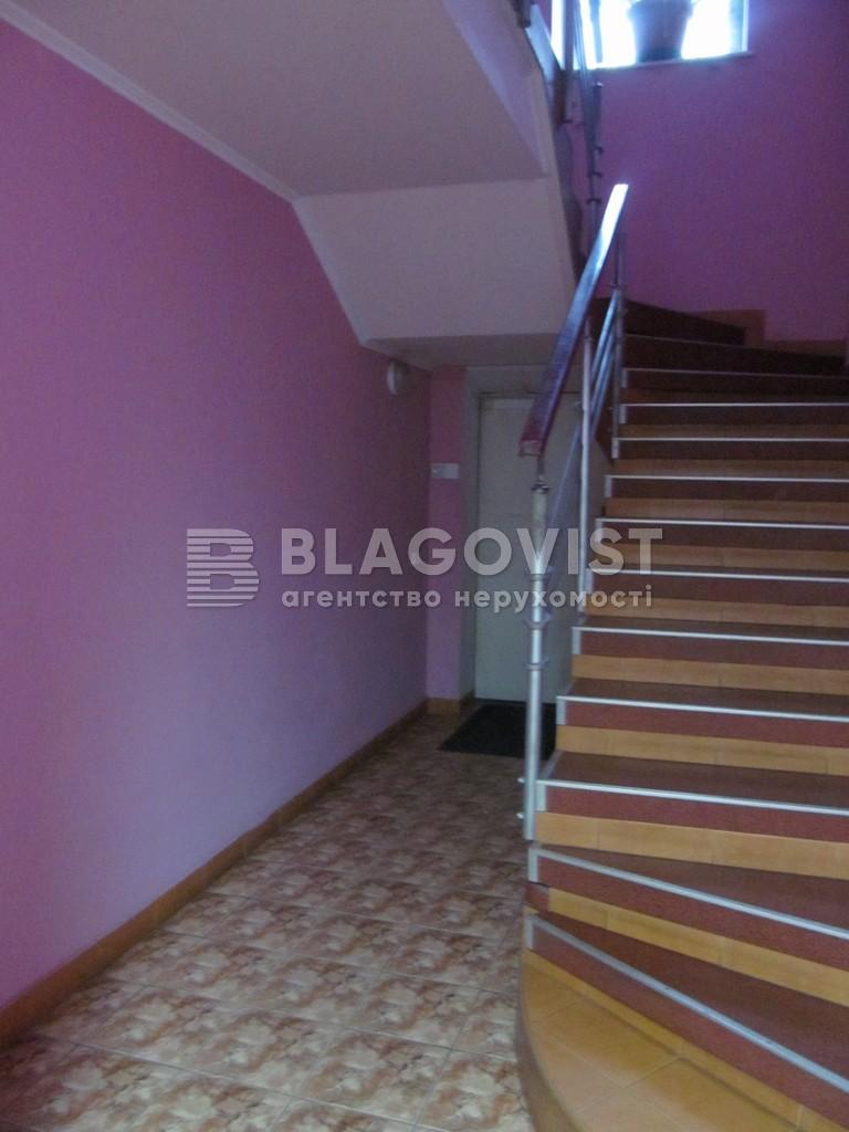 Будинок, F-32458, Сім'ї Стешенків (Строкача Тимофія), Київ - Фото 7