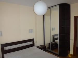 Квартира Z-1513202, Шевченко Тараса бульв., 6, Киев - Фото 7