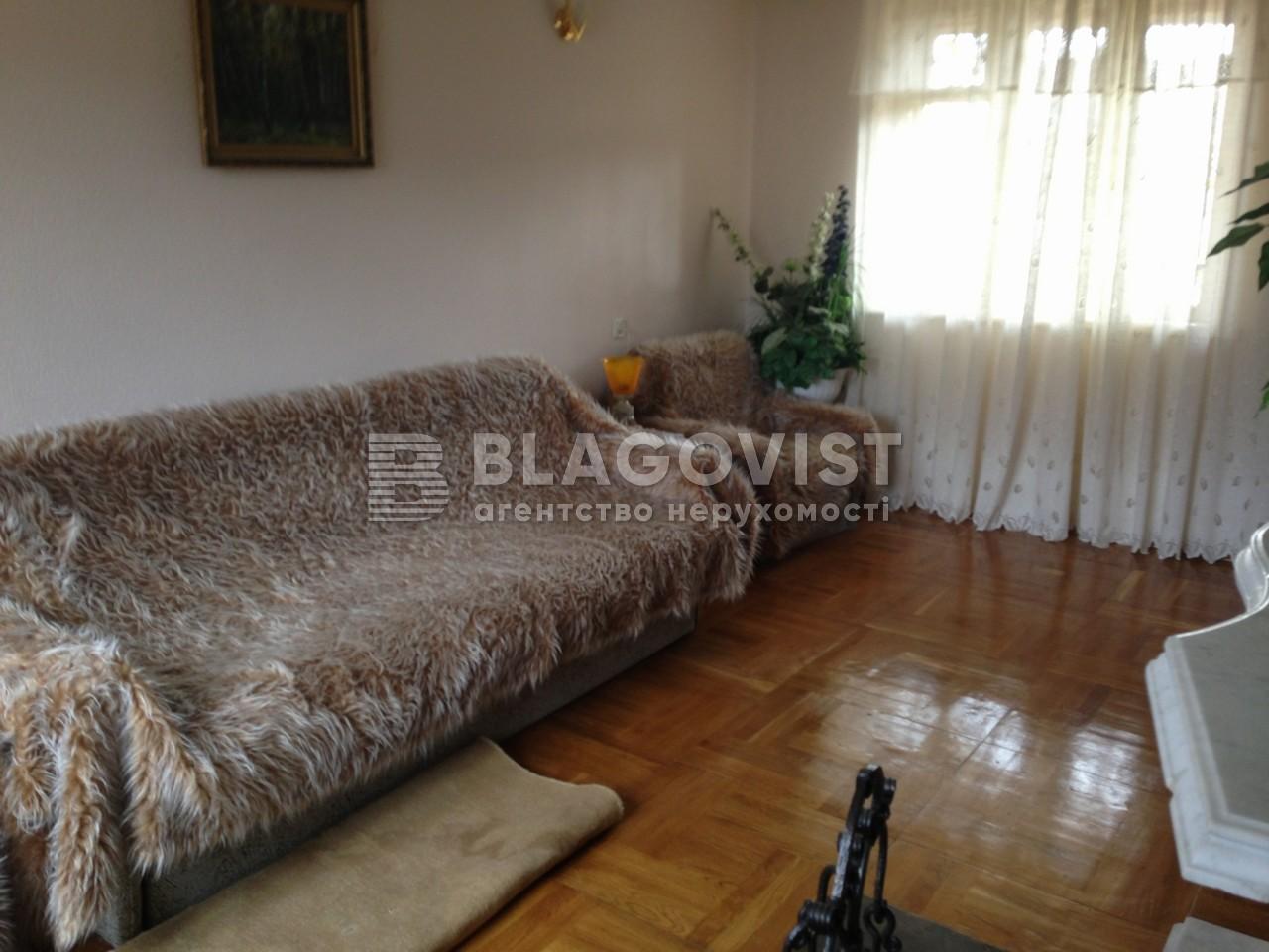 Дом F-32988, Николаевка (Макаровский) - Фото 22