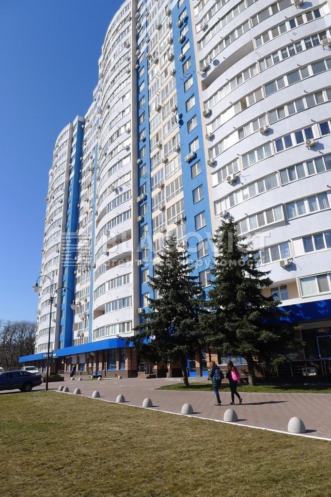Квартира A-104668, Сікорського Ігоря (Танкова), 1, Київ - Фото 1