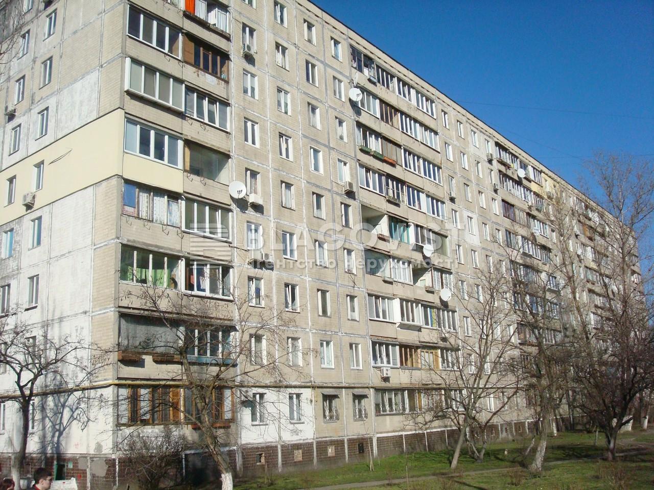 Квартира D-35457, Иорданская (Гавро Лайоша), 24, Киев - Фото 1