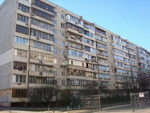 Квартира Гайдай Зои, 3, Киев, Z-109187 - Фото3