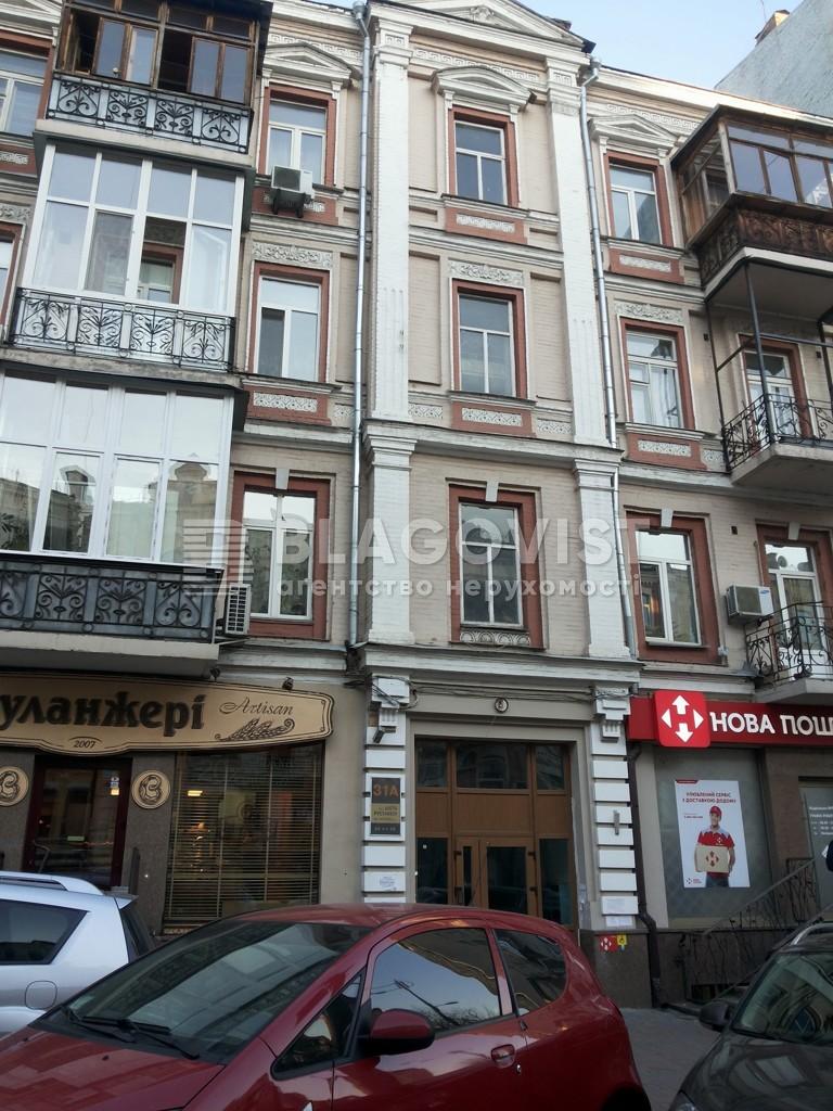 Квартира H-47631, Шота Руставели, 31а, Киев - Фото 3