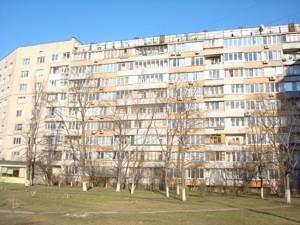 Квартира Тимошенко Маршала, 2г, Киев, Z-566783 - Фото