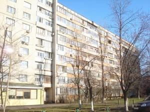 Квартира Тимошенка Маршала, 2г, Київ, Z-1511839 - Фото 9
