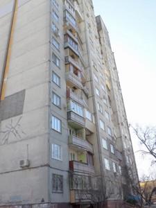 Квартира Вышгородская, 30, Киев, Z-764301 - Фото2