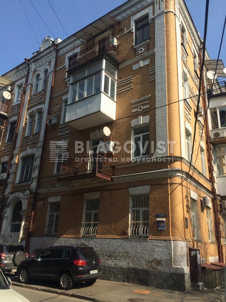 Квартира R-14346, Левандовская (Анищенко), 5, Киев - Фото 2