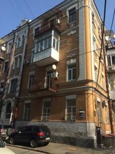 Квартира Левандовская (Анищенко), 5, Киев, R-15693 - Фото1
