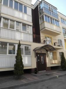 Apartment Viliamsa Akademika, 8д, Kyiv, A-110674 - Photo 22