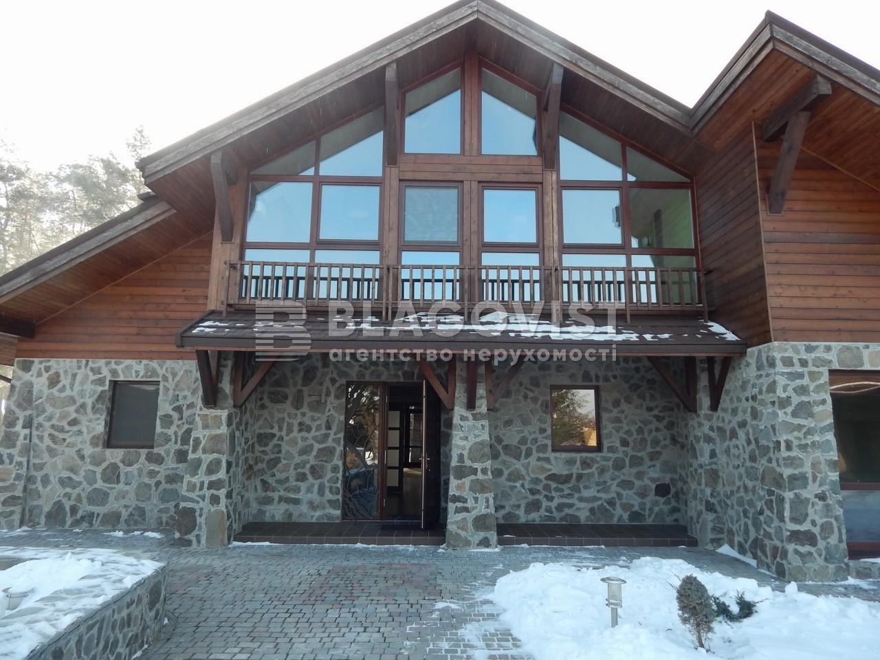 Дом F-33075, Березовка - Фото 1
