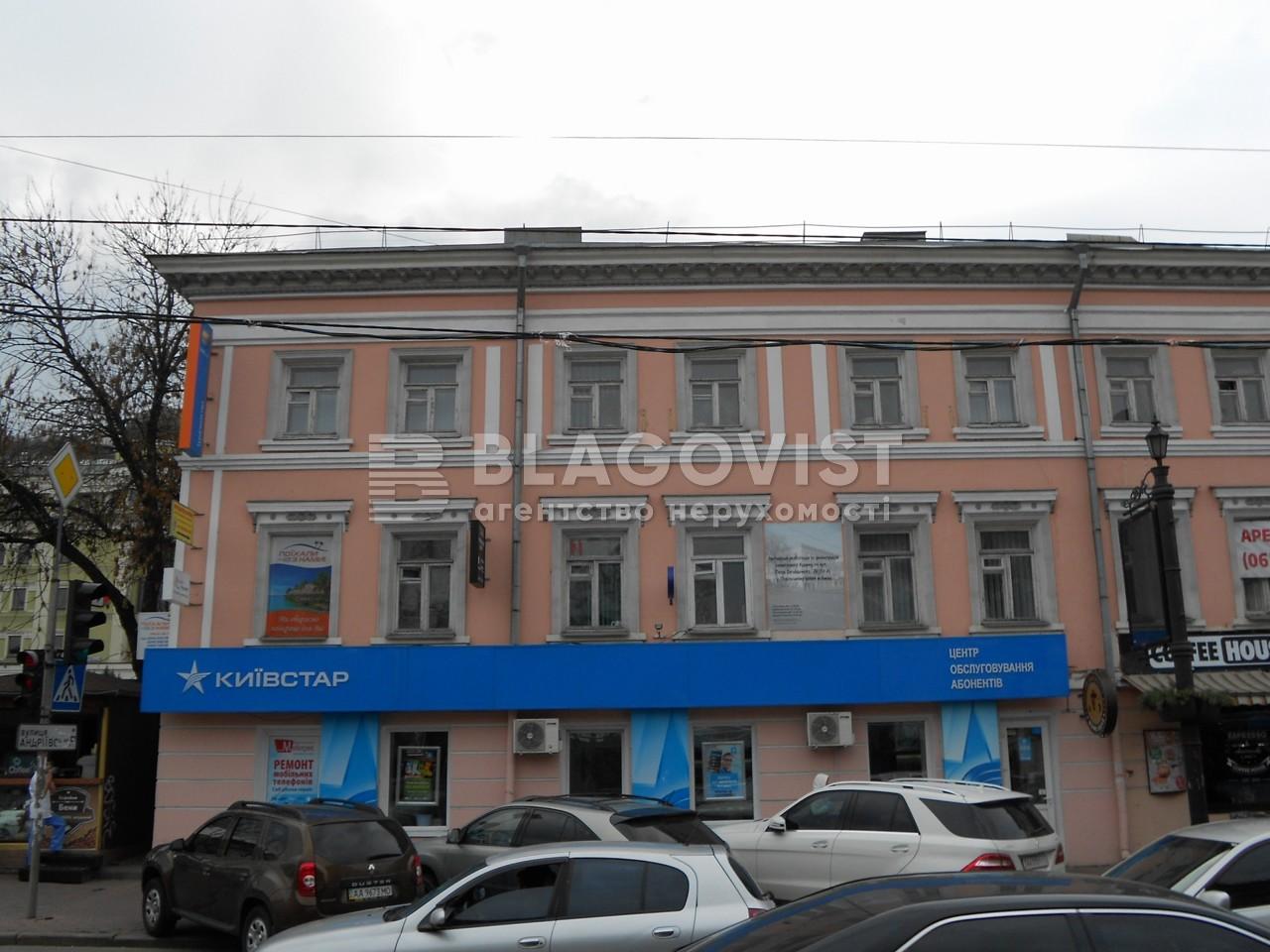 Офис, D-29095, Сагайдачного Петра, Киев - Фото 1