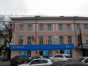 Офіс, Сагайдачного П., Київ, D-29095 - Фото1