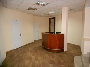 Офис, Сагайдачного Петра, Киев, D-29095 - Фото 10