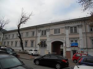 Офис, Андреевская, Киев, D-29096 - Фото 15