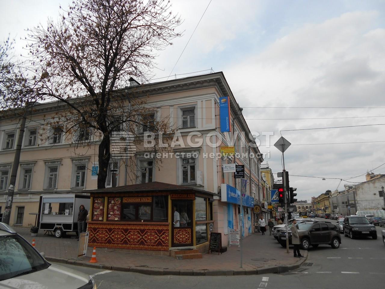 Офис, D-29096, Андреевская, Киев - Фото 3