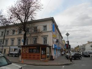 Офис, Андреевская, Киев, D-29096 - Фото 16