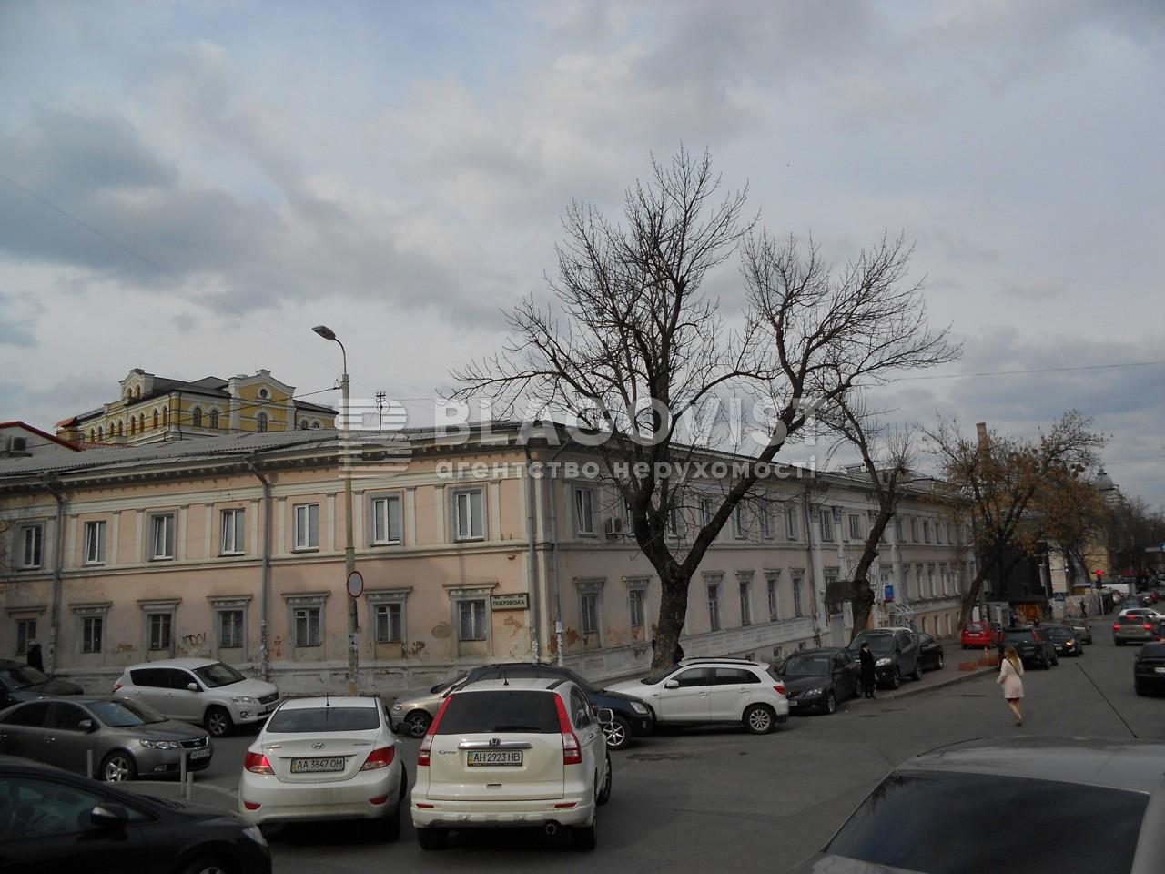 Офіс, D-29096, Андріївська, Київ - Фото 4