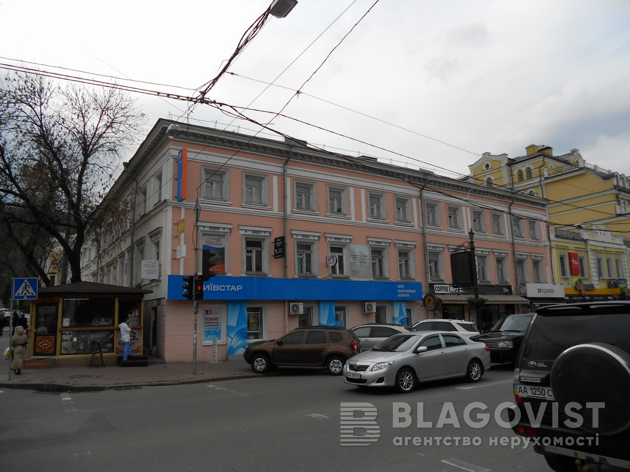 Офіс, D-29096, Андріївська, Київ - Фото 5