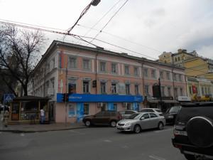 Офис, Андреевская, Киев, D-29096 - Фото 18